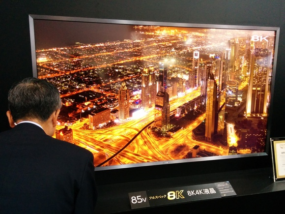 photo credit: Tim Hornyak, PC World (http://www.pcworld.com/article/2824372/sharp-nhk-push-8k-tvs-ahead-of-2020-olympics.html)