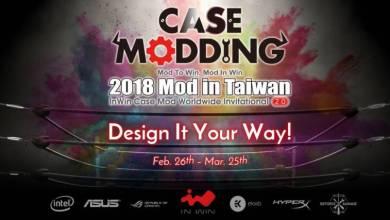 Photo of In Win Announces 'Mod in Taiwan 2.0' Case Modding Event