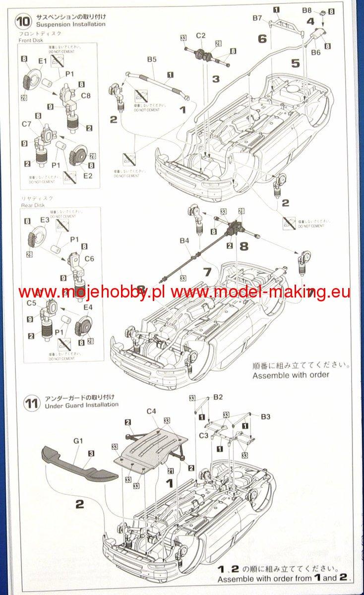 ESSO Toyota Corolla WRC Hasegawa 20201