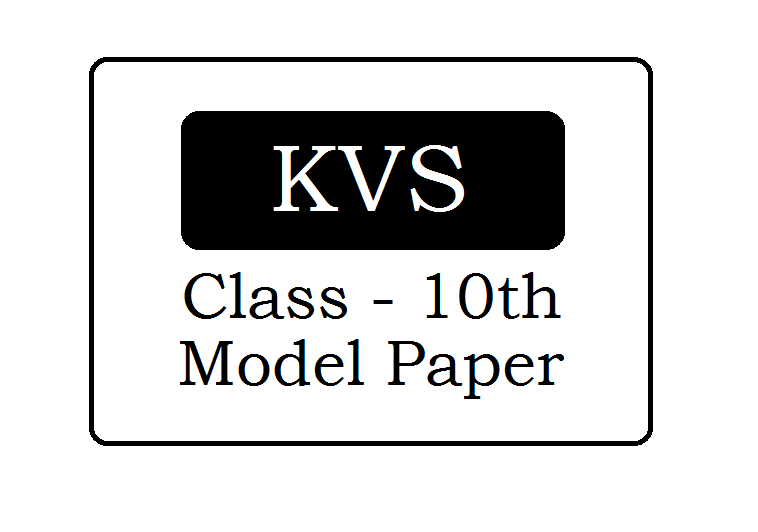 KVS 10th Model Paper 2021 Pdf Download (*All Subjects)