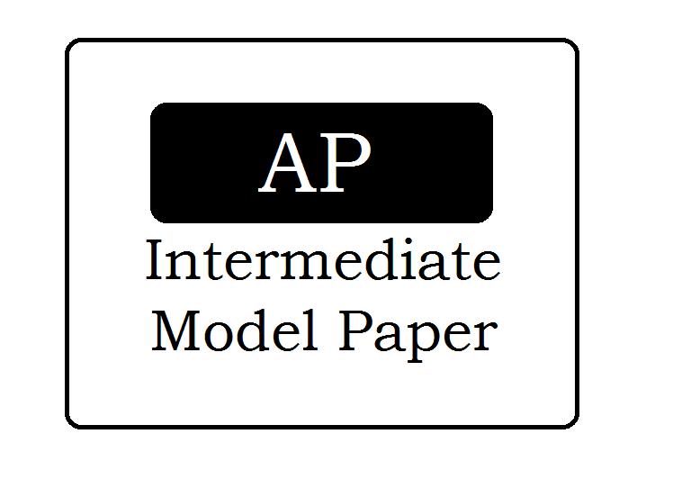 Sakshi Eenadu Inter AP 1st & 2nd Year Model Papers 2020