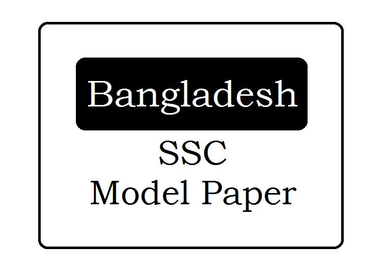 Bangladesh (BD) SSC Model Paper 2020 All Education Board
