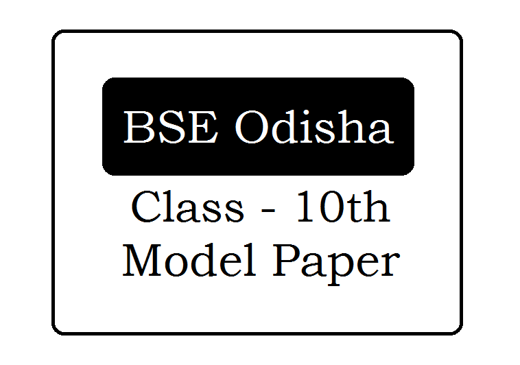 BSE Odisha 10th Model Paper 2020 Odisha Matric Question