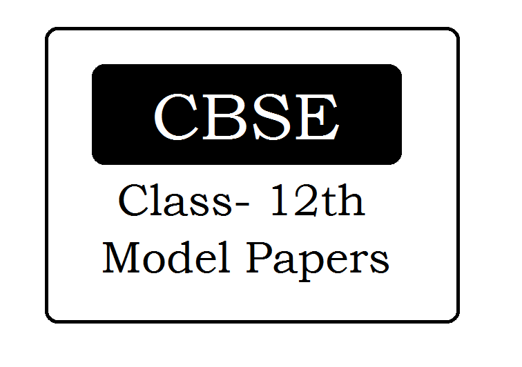 CBSE 12th Model Papers 2020 Download for Class XII Sample