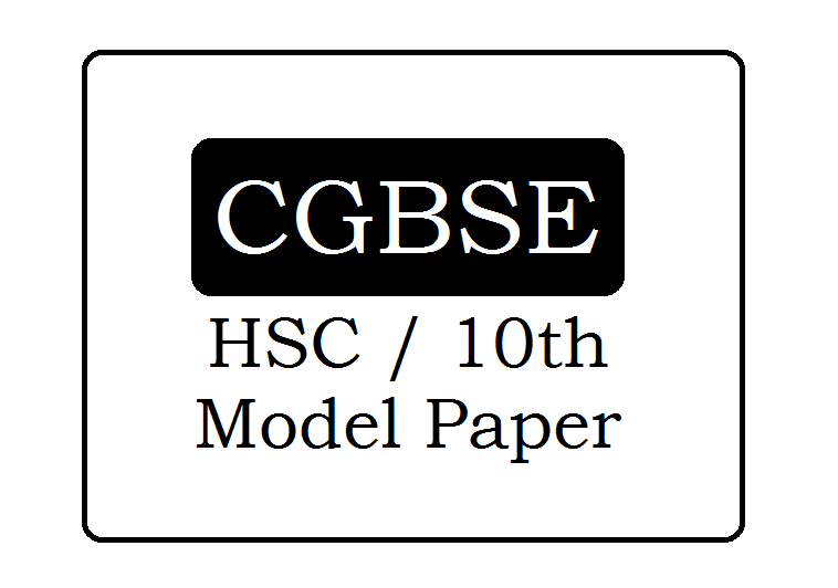 CG Board HSC / 10th Important Questions 2021 CGBSE High