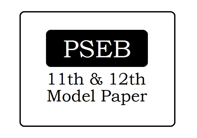 PSEB 11th / 12th Model Paper 2020 Punjab Board 12th Sample