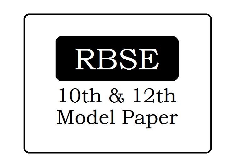 Raj Board 10th & 12th Model Paper 2020 BSER 10th / 12th