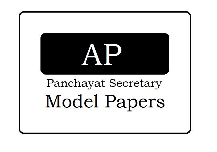 AP Panchayat Secretary Model Papers 2020 Previous Papers