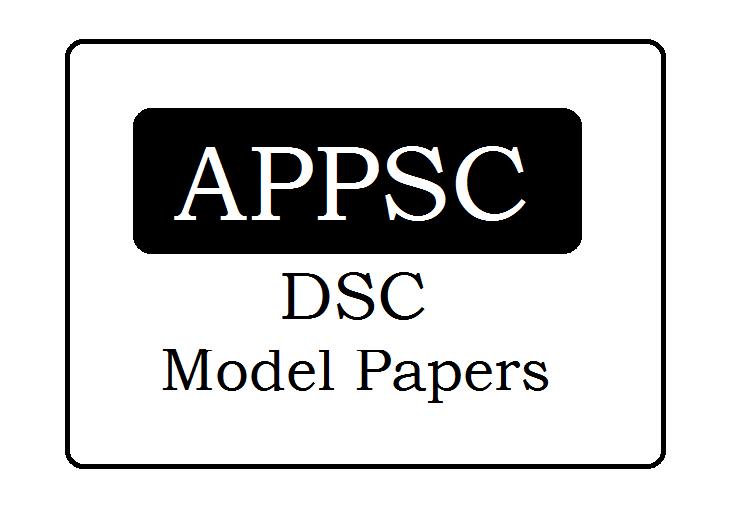 APPSC DSC Model Papers 2020 AP DSC Previous Papers
