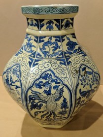 "Chinese octagonal vase from The Jane Piper Reid Collection. 12""h. Orig. List: $600. Modele's Price: 150.-"