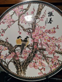 "**ITEM NOW SOLD** Chinese platter with plate stand. 14"" dia. 55.-"