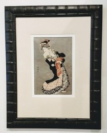 "** ITEM NOW SOLD.**Framed Japanese Print 1. Custom framed at magnolia Frame Shop.24""x31.25"".225.-"