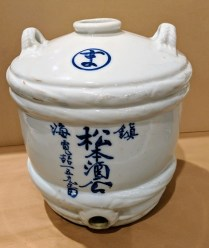 **ITEM NOW SOLD** Large sake jug. 11' h. 150.-