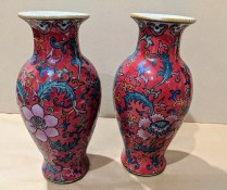 "**ITEMS NOW SOLD** Two contemporary decorative Chinese vases. 8.25"" h. Orig. List: $192. each. Sold separately. Modele's Price: 25. each"