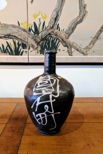 **ITEM NOW SOLD**Sake Jar (1). 30.-