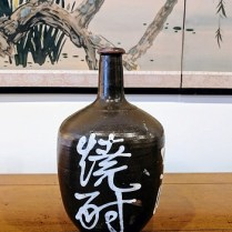**ITEM NOW SOLD**Sake Jar (5). 30.-