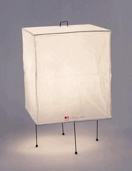 Table lamp model XP1. 105.-