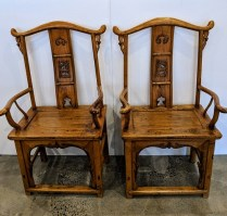 "Pair antique Chinese chairs. Elmwood with lovely patina, carved back rest. From mainland China, late 1800's. 25.5""w x 19""d x 43.5""h. 695. pair"