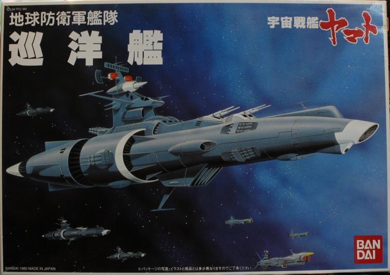 BANDAI 宇宙戰艦 地球防衛軍艦隊 巡洋艦 1/700 NO.0011654