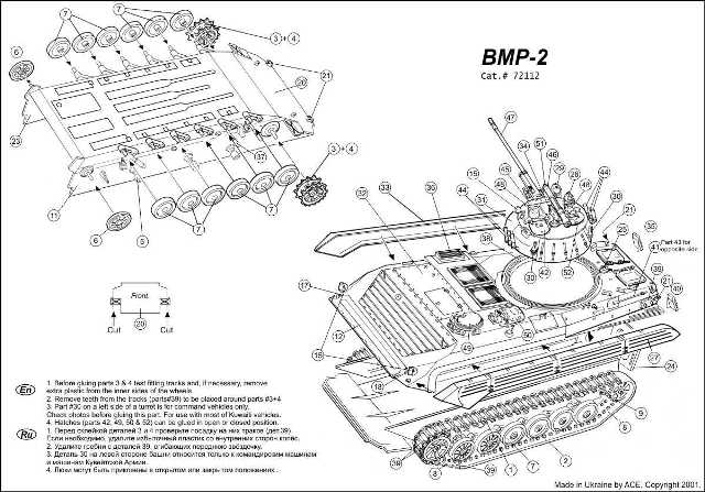 Infantry Fighting Vehicle BMP-2, Ace Nr. 72112