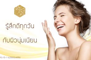 Preena Serum best anti-aging skin care