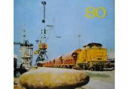 eisenbahn jahrbuch DDR 1980