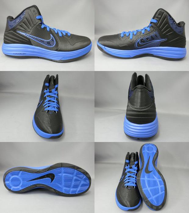 Nike Lunar Hypergamer (1)
