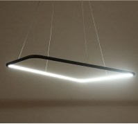 """Quadrate"" Modern LED Pendant Light 
