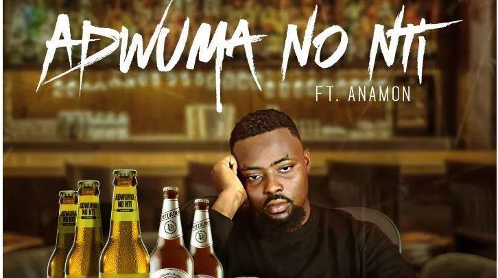 Adwuma no Nti