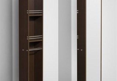 Amare Rotating Floor Cabinet With Mirror Espresso
