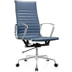 Blue Leather Office Chair Best Outdoor Dining Chairs Modern High Back Executive