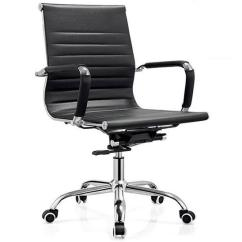 Meeting Room Chairs Executive Chairman Black Leather Low Back Office Chair Cheap Computer
