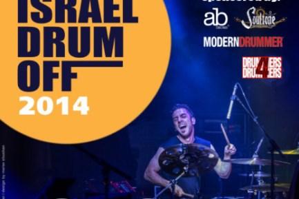 Israeli Drum Off 2014