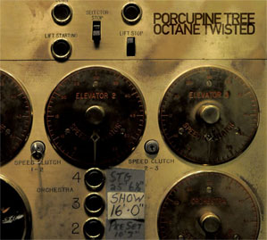 Porcupine Tree Gear Giveaway!