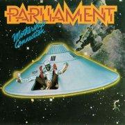 Parliament - Mothership Connection (album cover)