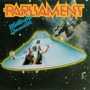 Parliament - Mothership Connection (album cover)