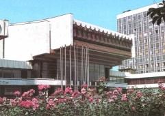 Minsk, Kino Moskau (Bild: historische Postkarte)