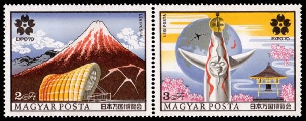 Osaka, Expo'70, Ungarische Briefmarken (Scan: Darjac, via Wikimedia Commons)
