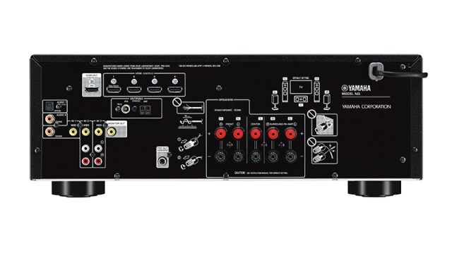 Yamaha RX-V385 4K Ultra HD Dolby Vision HDR
