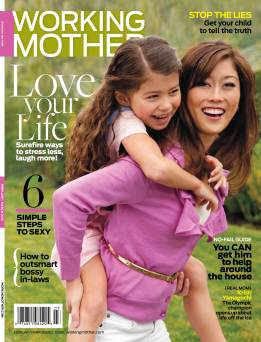 Kristi Yamaguchi Working Mother magazine February/March cover