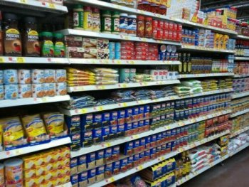 Latino Foods Aisle in Walmart