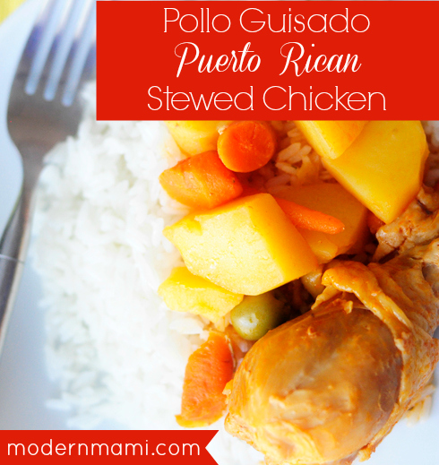 Pollo Guisado Recipe (Puerto Rican Stewed Chicken)