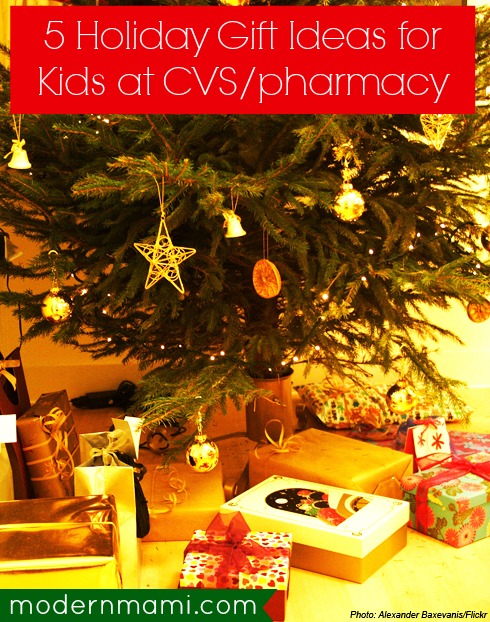 Cvs Christmas Lights.5 Holiday Gift Ideas For Kids You Can Find At Cvs Pharmacy