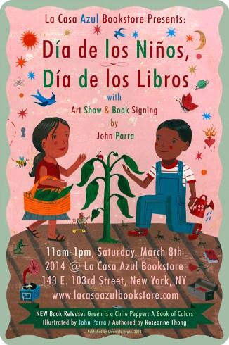 Green is a Chile Pepper, La Casa Azul Bookstore, NYC