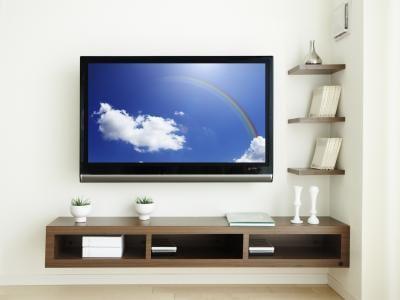 Gallery Wall Mounted Tv Shelf