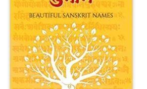 Sunama: Beautiful Sanskrit Names Paperback