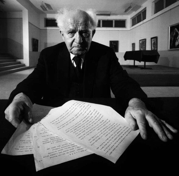 "Ben-Gurion: ""I didn't guide Israel, I guided myself """
