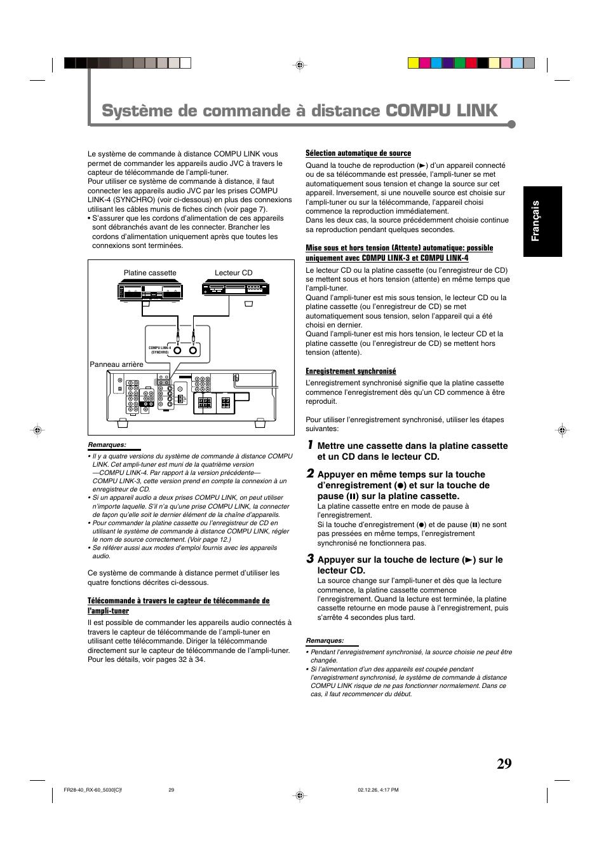 Systeme de commande a distance compu link, Système de