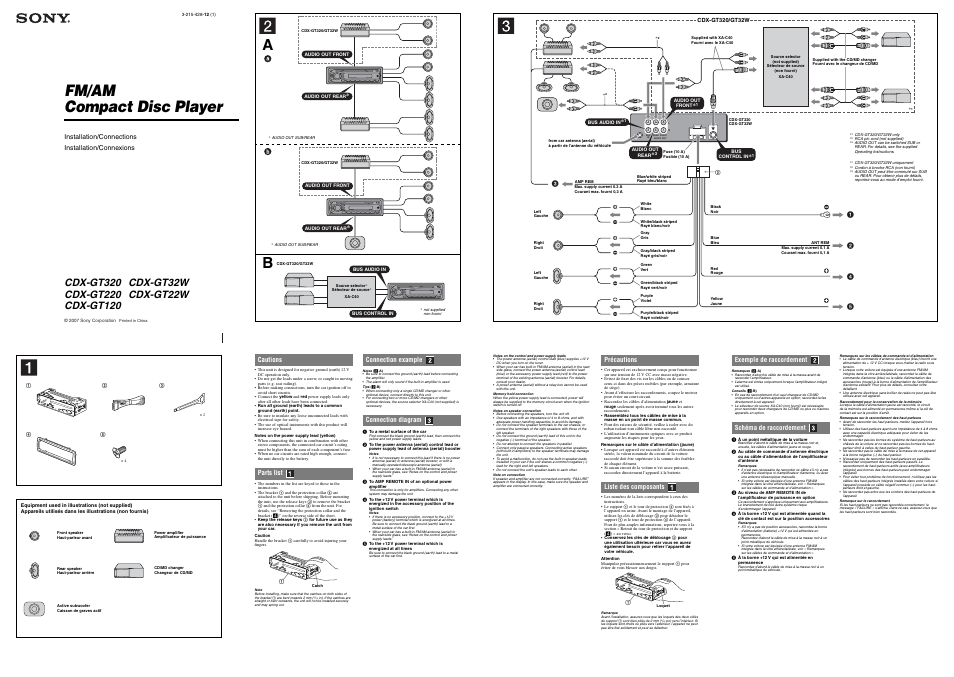 sony cdx mp40 wiring diagram wiring diagrams Sony Faceplate CD Player CDX-GT sony cdx mp40 wiring diagram sony cdx mp wiring diagram wiringwiring diagram for sony cdx gtuiw
