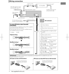 jvc kd x250bt wiring diagram wiring librarywiring connection installation connection jvc kd x250bt [ 954 x 1354 Pixel ]
